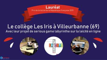 Collège Les Iris à Villeurbanne